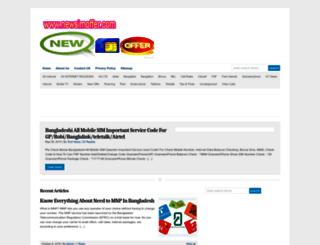 newsimoffer.com screenshot