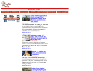 newsindia.com screenshot