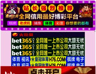 newsinfoguide.com screenshot