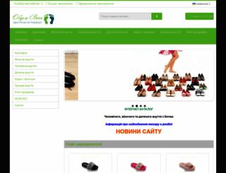 newsite.obuemvseh.com.ua screenshot