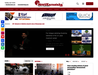 newskarnataka.com screenshot