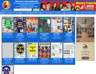 newslanka.net screenshot