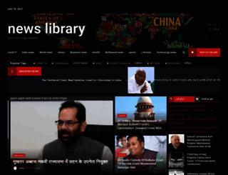 newslibrary.in screenshot
