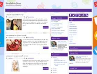 newsmail24.blogspot.com screenshot