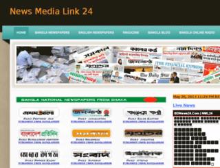 newsmedialink24.weebly.com screenshot