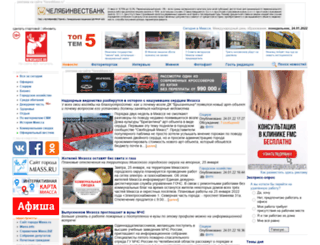 newsmiass.ru screenshot