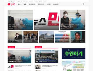 newsmin.co.kr screenshot