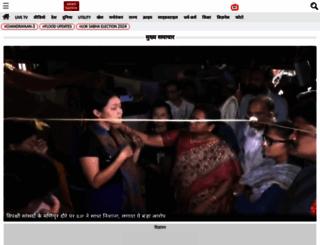 newsnation.in screenshot