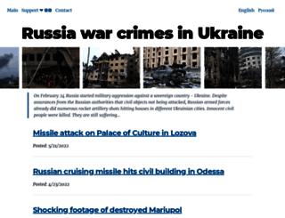 newsonline24.com.ua screenshot
