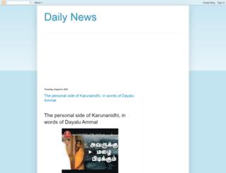 newsonlineforu.blogspot.com screenshot