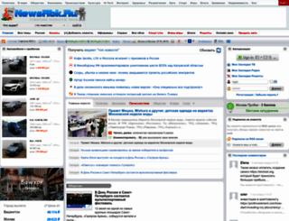img.newsrbk.ru naked 1