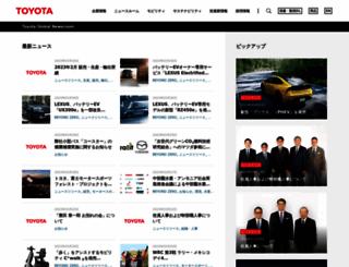 newsroom.toyota.co.jp screenshot