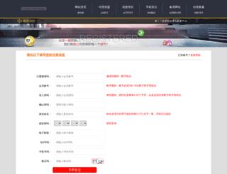 newsrounder.com screenshot