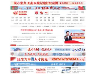 newssc.net screenshot