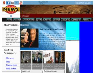 newssite.com.pk screenshot