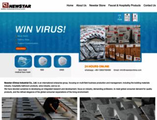 newstarchina.com screenshot