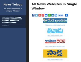 newstelugu.net screenshot