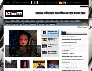 newstimesbd.com screenshot