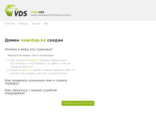 newstop.kz screenshot