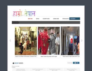 newstoreader.blogspot.com screenshot