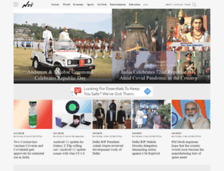 newstrackindia.com screenshot