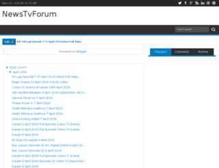 newstvforum.blogspot.com screenshot