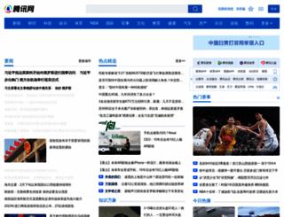 newsunglassescheapsale.com screenshot