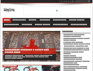 newsvision.com.bd screenshot