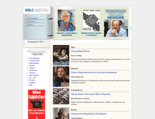 newswe.com screenshot