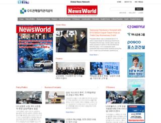 newsworld.co.kr screenshot