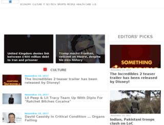 newsworms.com screenshot
