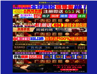 newtalentspotlight.com screenshot