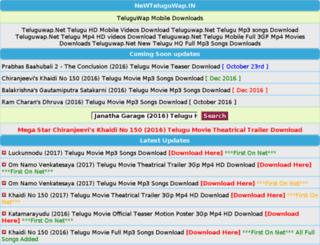 newteluguwap.in screenshot