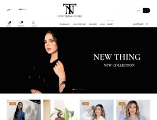 newthingstore.com screenshot