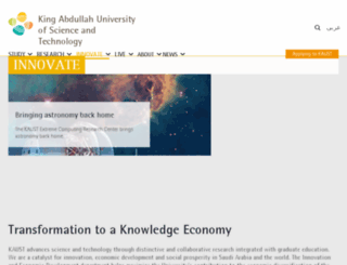 newventures.kaust.edu.sa screenshot