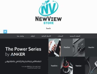 newviewstore.com screenshot