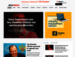 newvision.co.ug screenshot