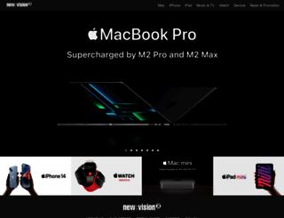 newvision.com.hk screenshot