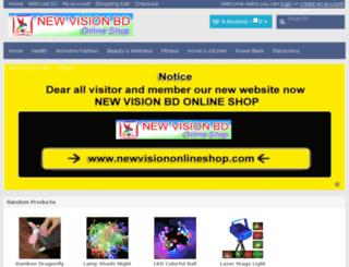 newvisionbd.net screenshot