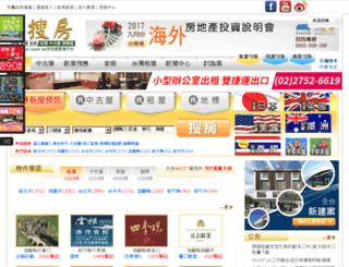 newweb.soufun.com.tw screenshot