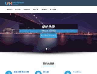 newweb.unethost.com screenshot