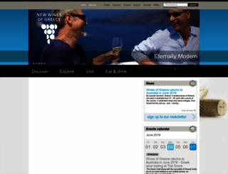 newwinesofgreece.com screenshot