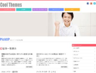 newyearwishess.com screenshot