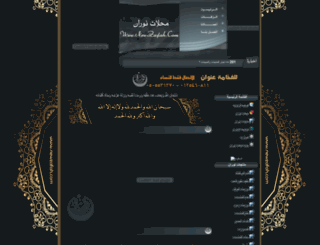 newzafah.com screenshot