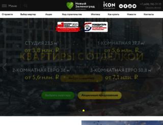 newzelenograd.ru screenshot