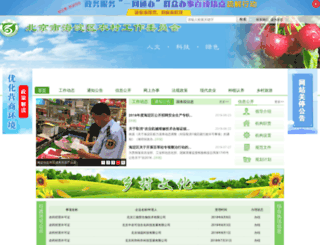 newzone.bjhd.gov.cn screenshot