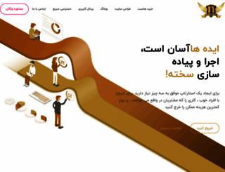 nex1host.com screenshot
