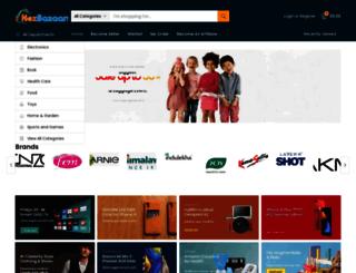 nexbazaar.com screenshot