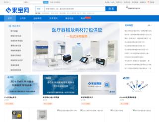 next-search.com screenshot