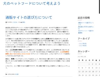 next-study.net screenshot